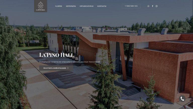 Создание сайта для Event-агентства «LAPINO HALL»